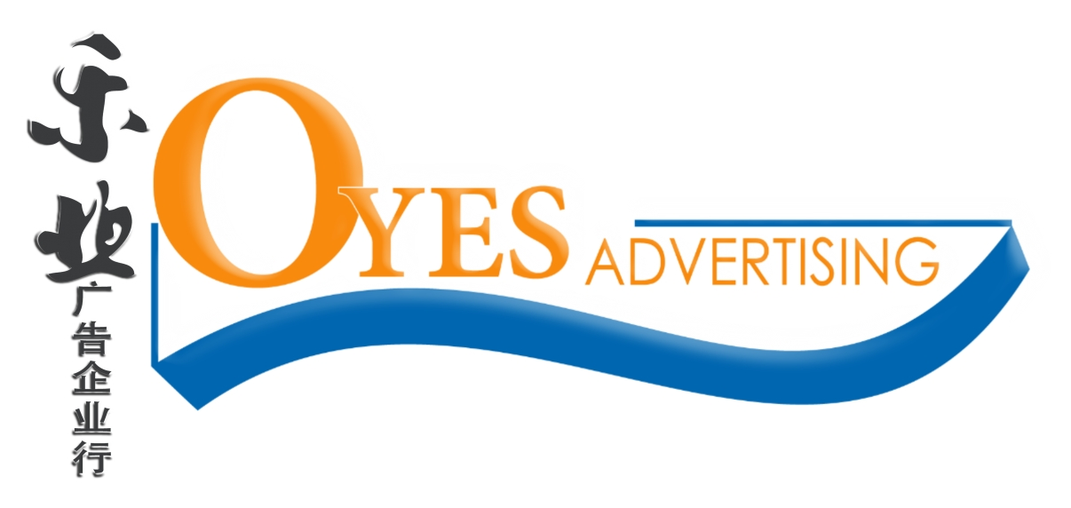 Oyes Advertising